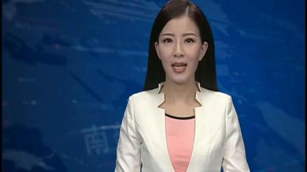 20180205永宁家综-来穗儿童活动新闻报道