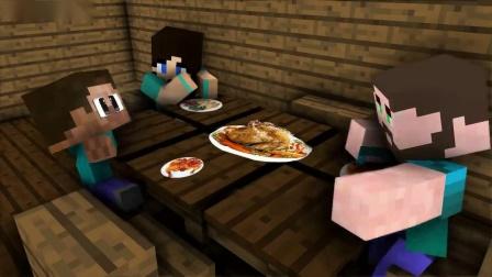 我的世界动画-Herobrine和怪物学院的故事-01-XDJames