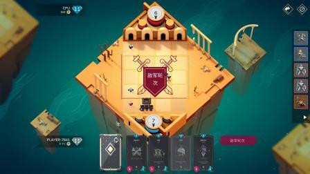 【龙虾】雷鸣风暴(Stormbound)-画风清新的卡牌对战游戏 最后险胜一步