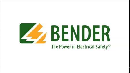 本德尔 - 电气安全专家