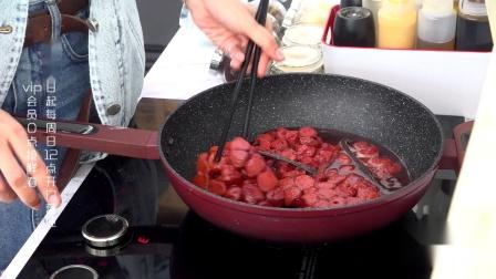 """完美的餐厅 第一季 薛店长精心制作""""爱心草莓果酱"""""""