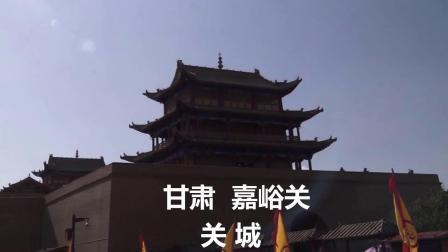 甘肃嘉峪关 关城