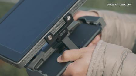 PGYTECH MAVIC-SPAEK 遥控器高亮屏支架