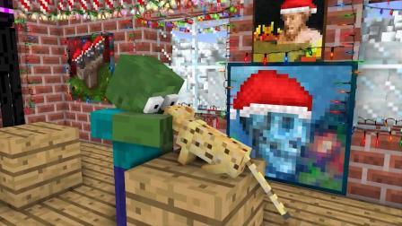 我的世界动画-圣诞节礼物-MAXIM