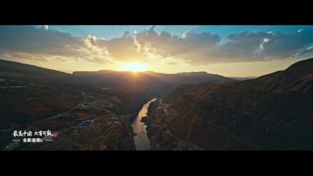 途观L PHEV《最美中国 大有可观》第二季乌东德预告片