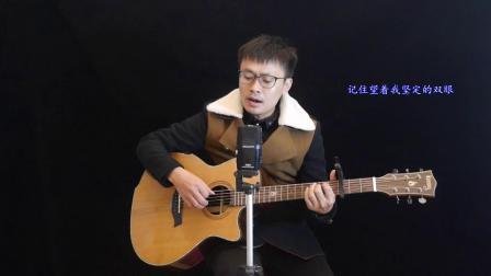 邓紫棋《光年之外》吉他教学弹唱G调男生版【友琴吉他】