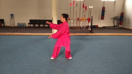 惠合同大师的弟子张利萍演练的东岳二路太极拳video20181207144924