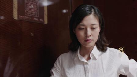 《那座城这家人》 30 周大双曝出大料,林智燕居然还活着,王大鸣是惊还是是喜呢?