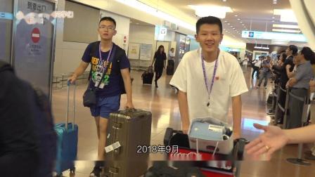 第13期 第1回 留学生活正式开始!初次体验日本家庭、学校生活
