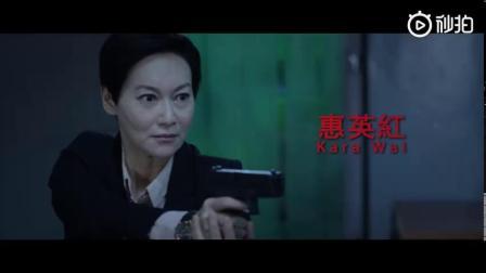 《心冤》定档预告 金像影后惠英红联手金像影帝谢君豪解剖香港奇案