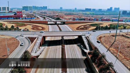 深圳市政设计研究院·长春分院·2008·2018
