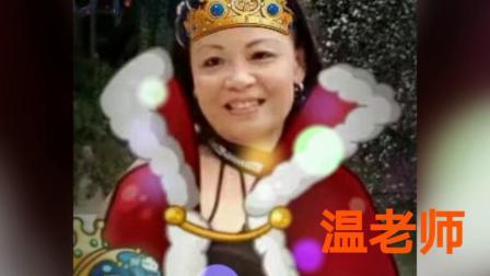 文园温馨广场(全是爱)