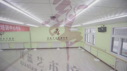 浅蓝艺术培训学校(宣传片)