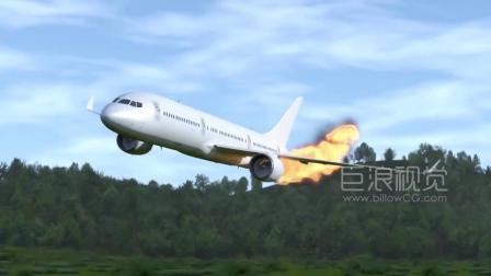 飞机坠毁事故模拟动画