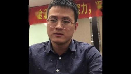 """华金证券2018年度""""华金十星""""评选候选人-凌乐乐"""