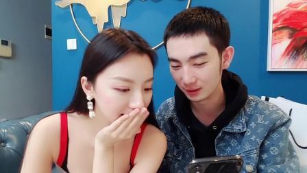 主播方正_在上海的最后一天 约个大牙替身?_20190117