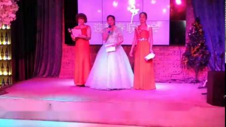 淮南八公山区老年大学晓兰舞蹈班新年联欢会剪影