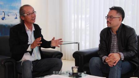 【跨界对谈】全拓工业 吴崇让 x 丰聚设计 黄翊峰:创造企业价值 从共享幸福开始