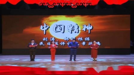 张立春2019第五届中国诗歌春晚上的朗诵