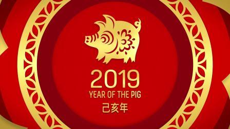 新南威尔士州旅游局——金猪年新年贺卡