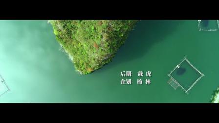 山阳首部方言微电影《热土》全网首播