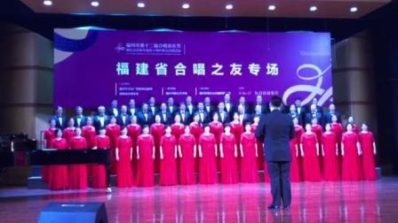 混声合唱《忆秦娥 娄山关》,福州金秋合唱团,指挥:潘超