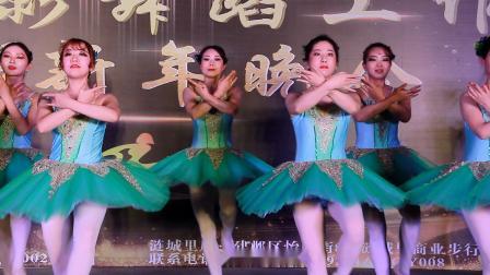 浮生倩影2019年春晚形体芭蕾《梁祝》