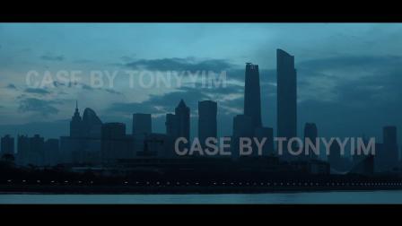 联塑30年-环卫工(CASE BY TONYYIM)