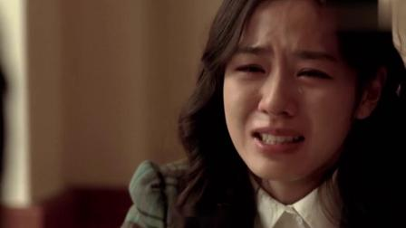 假如爱有天意_梓希意识到和俊河的爱情不会再有结果,放声大哭