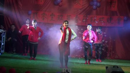 思南县长坝镇周坝村2019年春节联欢晚会