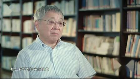 SMG档案 2019 上海自贸试验区的127项创新成果引领新的时代