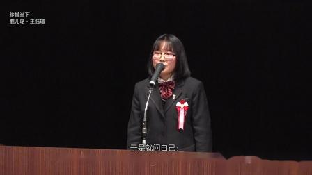 心连心第13期 第6回 两名第13期学生参加了日语演讲大赛发表了留学生活中的收获