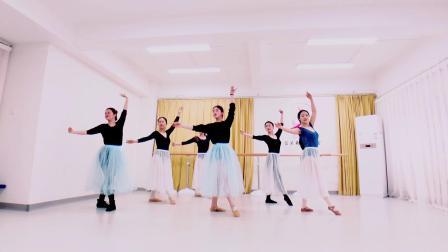 芜湖若溪成人芭蕾形体《童话镇》导师:李青