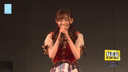 SNH48剧场公演20190405