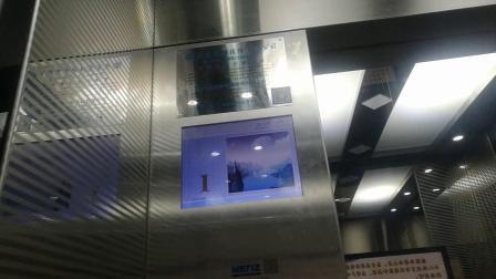 新来来酒家电梯