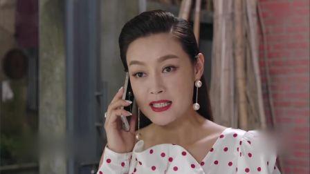 只为遇见你 卫视预告第2版190408:吴晓慈用潘悦安全威胁高洁,高洁为了亲情放弃圣洛朗比赛
