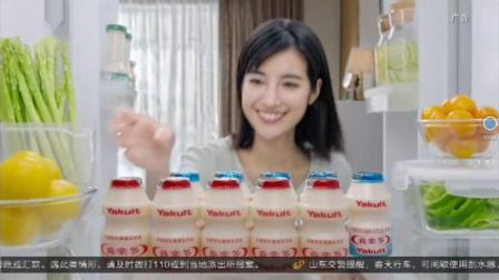 养乐多乳酸菌广告(山东卫视)