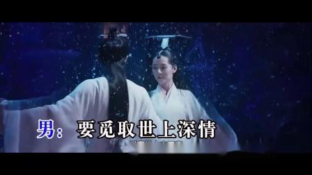 HD《笑傲江湖》叶振棠-叶丽仪