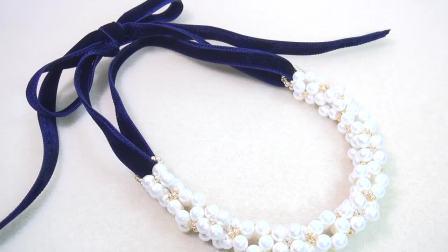 【串珠】珍珠绒丝带项链