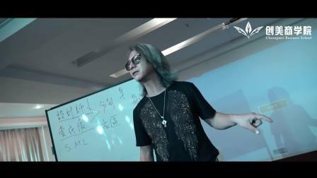 香港新时代国际美妆学院,创美学员上课场景。