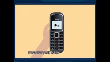 手机进化史