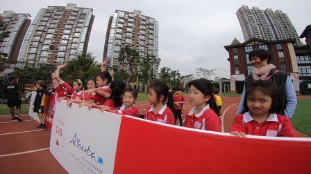 2018年广州国际学校联盟田径赛