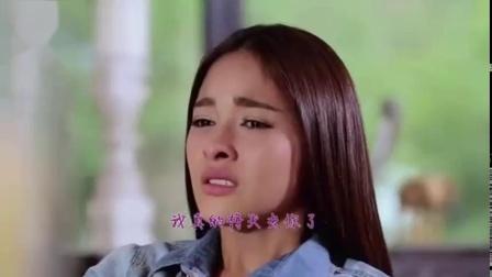 灰姑娘流泪祝福霸道总裁新婚快乐