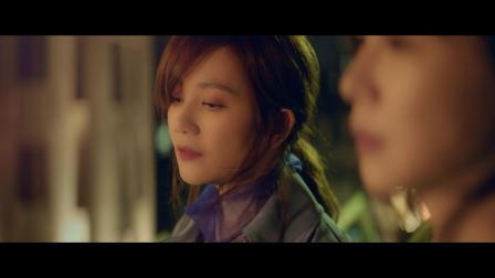 梁静茹同名主打歌《我好吗》官方MV