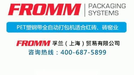 PET塑钢带全自动打包机适合红砖、砖窑业 全自动打包机 自动打带机 自动打包机