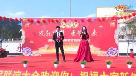江西省宁都县青塘镇谢村文体联谊会超清