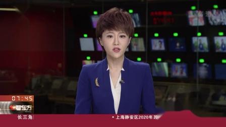 """看东方 2019 深圳:民办富源学校""""逆袭""""引质疑 被指存在""""高考移民"""""""