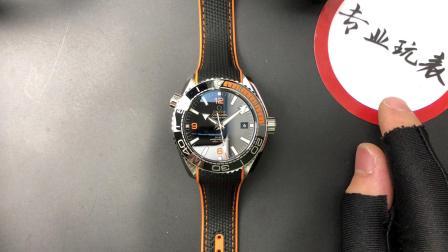 VS厂欧米茄海洋宇宙600米四分之一橙 胶带 手表讲解测评