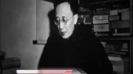 故居讲故事——恭王府与郭沫若 这里是北京 20190520 高清