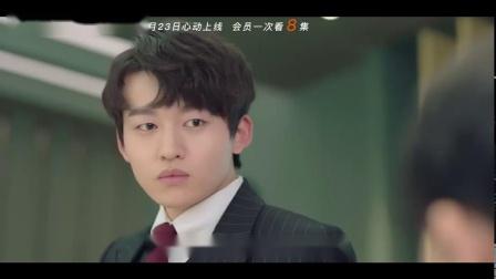 《马卡龙少女》定档5月23日:蜜恋初夏!霸道总裁反套路追妻记